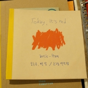 08-artists-book_red-fox-4