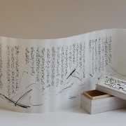 artists-book-object_wada-yuko