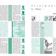 mundane-art-no4-07_page12-13