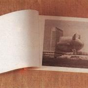 artists-book-14_1993_mindaugas-navakas