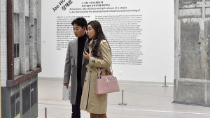 in the National Museum of Modern and Contemporary Art in Seoul