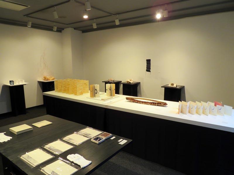 Artist's Book Exhibition in Tokyo 2019