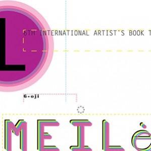 6th-artists-book-triennial-Logo-1